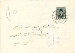 027/26 - FRANC MACONNERIE EGYPTE - Convocation à Une Réunion De La Zaher Lodge à PORT SAID - Fin Des Années 1920 - Freimaurerei