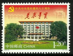 China 2013-5 80th Anniversary Of School Of Central Committee Of Communist Party Of China  MNH - 1949 - ... Repubblica Popolare