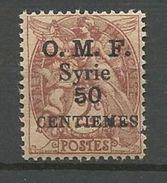 SYRIE N° 46 S Renversé NEUF* TRACE DE CHARNIERE TTB / MH - Syria (1919-1945)