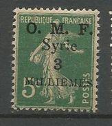 SYRIE N° 27 Variétée I  De Syrie Brisée NEUF* TRACE DE CHARNIERE TTB / MH - Syria (1919-1945)