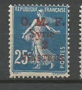 SYRIE N° 37 PAPIER Normal Au Lieu De GC NEUF**  SANS CHARNIERE / MNH - Syria (1919-1945)
