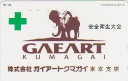 JAPAN - FREECARDS-1568 - 110-154112 - ELEPHANT - Japon