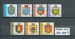 UKRAINE MICHEL SATZ 1616 - 1622 Gestempelt Siehe Scan - Ukraine