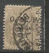 SYRIE N° 45a OBL - Gebraucht