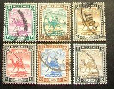 """004- SUDAN - 1927/40- """" Lotto Posta A Dorso Di Cammello """" Formato Piccolo ,sei Valori Timbrati - Sudan (...-1951)"""