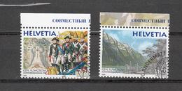 1999   983 -984 OBLITERES     CATALOGUE  ZUMSTEIN - Suisse