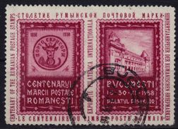 100th Anniv. Romainian Stamp ROMANIA 1958 - Stamp On Stamp - MNH Cinderella  LABEL VIGNETTE - Prove E Ristampe