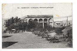 DJIBOUTI  - L'Hôpital, Bâtiment Principal -   - L 1 - Djibouti