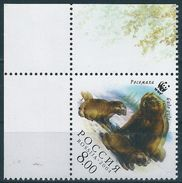 9966 Russia Rossija 2004 Fauna Wolverine MNH ERROR Double Print - Errors & Oddities
