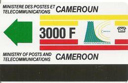 CARTE PISTE MAGNETIQUE-CAMEROUN-3000F-V°3 Traits En Bas ORANGE -TBE - Cameroon