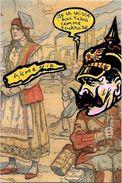CPM Arménie Génocide Arménien Turquie Turkey Satirique Caricature Non Circulé Kaiser - Arménie