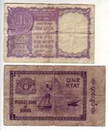 (Billets). Ouzbekistan 3 Billets 200 Soum 1997, 500 1999, 1000 S 2001 & Perou 1000 Soles De Oro N° A 3943308 D & Lot N°1 - Billets