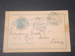 SAINT THOMAS & PRINCE - Entier Postal Pour Paris En 1907 - L 11003 - St. Thomas & Prince