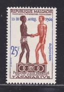 MADAGASCAR N°  354 ** MNH Neuf Sans Charnière, TB (D3836) Jeux Sportifs De La Communauté à Tananarive - Madagascar (1960-...)