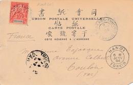 Phu-Lang-Thuong Tonkin Via Hanoi Pour Toulon - Indochine (1889-1945)