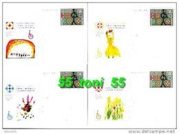 BULGARIA / Bulgarie  2012  Children With Disabilities (children's Drawings)  4 Post Cards - Ganzsachen