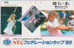 JAPAN - FREECARDS-1604 - 110-73009 - WOMAN - STEFFI GRAF - Japon