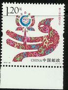 China 2013-26 10th China Art Festival  MNH - 1949 - ... Repubblica Popolare