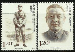 China 2013-27 Birth Centenary Of Xi Zhongxun  MNH - 1949 - ... Repubblica Popolare