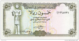 Yemen Arab Republic - Pick 27 - 50 Rials 1993 - Unc - Yemen