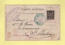 Type Sage - Constantinople Destination St Petersbourg - 1902 - Levant (1885-1946)