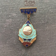 Badge (Pin) ZN006152 - Rowing / Kayak / Canoe Championships Soviet Union (USSR) Kazakhstan 2nd PLACE (II MESTO) - Canoeing, Kayak