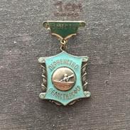Badge (Pin) ZN006153 - Rowing / Kayak / Canoe Championships Soviet Union (USSR) Russia 3rd PLACE (3 MESTO) - Canoeing, Kayak