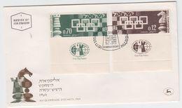 ISRAEL 1964 CHESS OLYMPIADA FDC - FDC