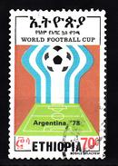 Ethiopie 1978 Mi Nr 974 Voetbalm Football,  WK Argentinie - Äthiopien