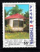 Ethiopie 1997 Mi Nr 1573 ; Historisch Gebouw In Addis Abeba - Äthiopien