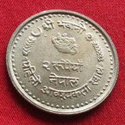 Nepal 2 Rupee 1982 FAO F.a.o. - Nepal