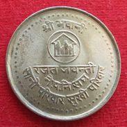 Nepal 5 Rupee 1984 FAO F.a.o. - Nepal