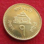 Nepal 1 Rupee 2004 UNCºº - Nepal