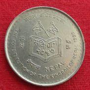 Nepal 5 Rupee 1990 Constitution UNCºº - Nepal