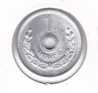 Mongolia - 1 Mongo 1959 - UNC - Mongolia