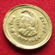 Nepal 10 Paisa 1975 FAO F.a.o. UNCºº - Nepal