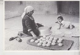 Palestina Palestine Jabalia Pane Al Campo - Palestina