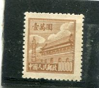CHINA, PEOPLE'S REPUBLIC OF. 1950. SCOTT 20. GATE OF HEAVENLY PEACE - 1949 - ... People's Republic