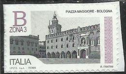 REPUBBLICA ITALY REPUBLIC 2016 PIAZZE D'ITALIA PIAZZA MAGGIORE BOLOGNA B ZONA 3 MNH - 6. 1946-.. Repubblica