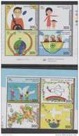 SOUTH KOREA, 2016, MNH, DESIGN CONTEST WINNERS, DRAWINGS, PIGEONS, PEACE, 8v - Childhood & Youth