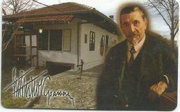 Serbia 130.000 / 11.2014. - Yugoslavia