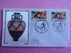 FRANCE GRECE FDC 1992 YVERT 2745 JEUX OLYMPIQUE 1992 - 1990-1999