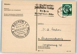 52711575 - Bochum - Bochum