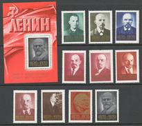 USSR 1970 Sol# 3882-89** LENIN, CENTENARY OF BIRTH - Nuevos