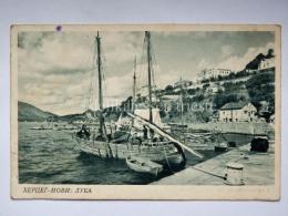 MONTENEGRO DALMAZIA Dalmatia Herceg Novi Castelnuovo Luka  AK Postcard - Montenegro
