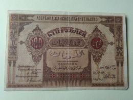 Azerbajan 1919 Guerra Civile 100 Rubli - Azerbaigian
