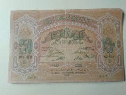 Azerbajan 1919 250 Rubli - Azerbaigian