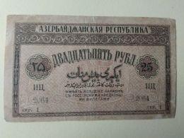 Azerbajan 1919 25 Rubli - Azerbaigian