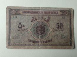 Azerbajan 1919 50 Rubli - Azerbaigian