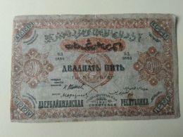 Azerbajan 1921 25.000 Rubli - Azerbaigian